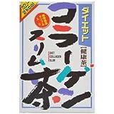山本漢方(ヤマモトカンポウ) 山本漢方製薬 ダイエットコラーゲンスリム茶 8g×20包