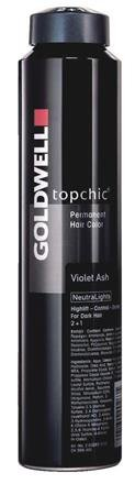 Goldwell Topchic Hair Color Coloration (Can) 8KG Light Copper Gold