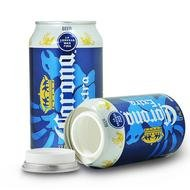 stash-safe-can-beer-12-fl-oz-corona-extra-with-free-bakebros-silicone-container-and-sticker