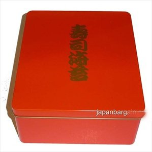 Full Sheet Sushi Nori Kan Seaweed Container Red #NC-4 (Sushi Seaweed Container compare prices)