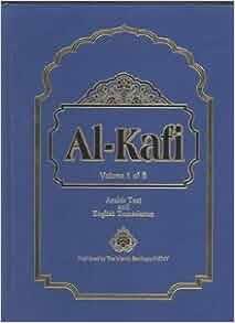 Digital Future | Al-Kafi English Learning – Deluxe Edition
