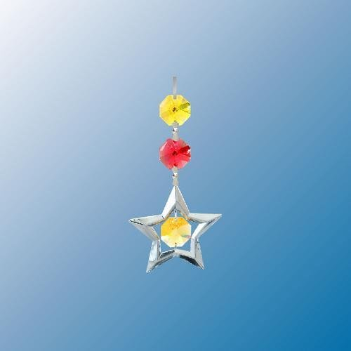Chrome Plated Star ... Hanging Sun Catcher or Ornament..... With Yellow Color Swarovski Austrian Crystal ()