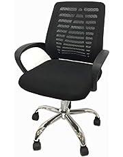 كرسي مكتب متحرك شبك، بقاعدة ستيل