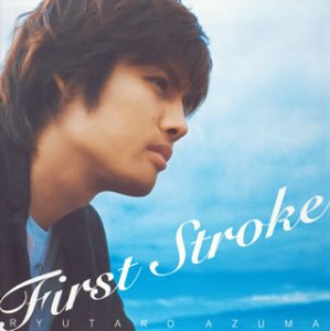 Amazon | First Stroke | 東龍太...
