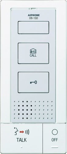 Top Access Control Call Boxes & Intercoms