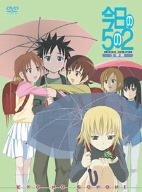 OVA 今日の5の2 ②学期