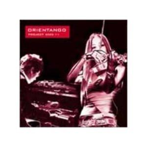 Delineate 2005 : Single Album [EMI Music Korea]