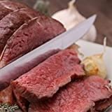 Today Gourmet - Chateaubriand (3 - 2lb Roasts) Upper 2/3 Choice