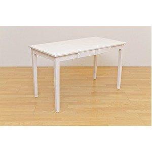 木製テーブル 【長方形 120cm×60cm】 引出し2杯付き ホワイトウォッシュ 木目調 〔リビン B01JCOASYC
