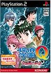 Tantei Gakuen Q [Japan Import]