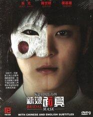 Mask Bridal (Bridal Mask)