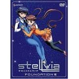 Stellvia: V.8 Foundation VIII