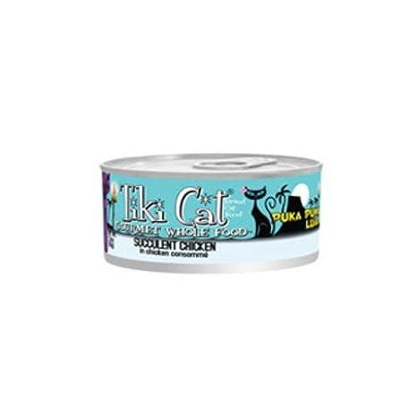 Tiki para Animales domésticos Gato Cat Alimentos en Lata: Amazon.es: Productos para mascotas