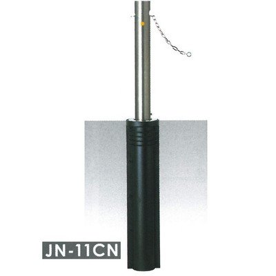 安全サイン8 車止め キャップレス クサリ内蔵型 ステンレス製 上下式 φ114.3×H700mm(上部) JN-11CN   B075SQJ3K1