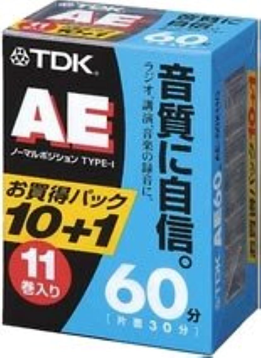 米ドル慰め蒸留ソニー カセットテープ ハイポジ UX 46分 デジタル対応 シャープな高域音 UX 46A