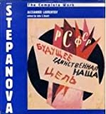 img - for Varvara Stepanova: The Complete Work book / textbook / text book