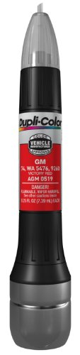 Dupli-Color AGM0519 Victory Red General Motors Exact-Match Scratch Fix All-in-1 Touch-Up Paint - 0.5 oz (0.25 oz. paint color and 0.25 oz. of clear)