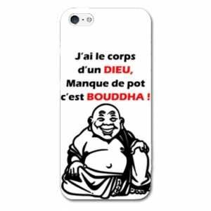 coque iphone 5 humoristique