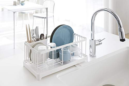 YAMAZAKI home 2875 Tower Wire Dish Drainer Rack, White - http://coolthings.us