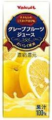 ヤクルト グレープフルーツジュース200ml紙パック×24本入×(2ケース)