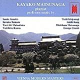 Kayako Matsunaga (pianist) performs music by Xenakis, Tamaru, Matsudaira, Kanno, Anagi, Kang, and Crumb