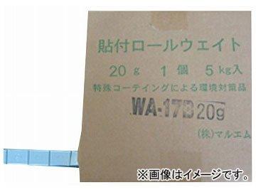 チップトップ 鉛製ロールウエイト 20g 250目盛り WA-17B B01MS8XWAV