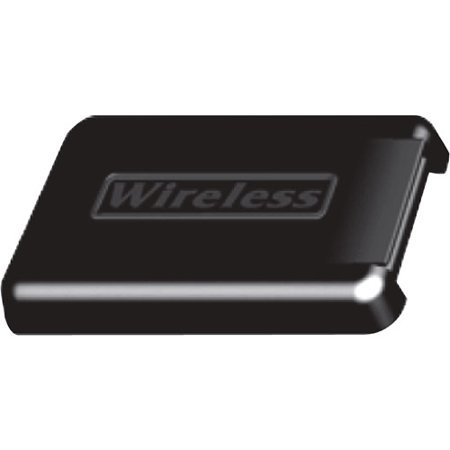 Motorguide Wireless Mounting Plate Cover