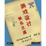 Game Design Happy Road(Chinese Edition) ebook