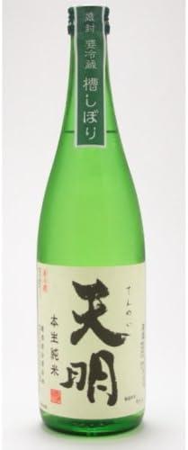 福島県 曙酒造 天明(てんめい) 純米 無濾過本生 720ml