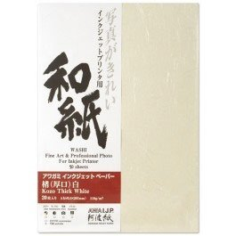 Awagami Kozo Thin White Fine Art Inkjet Paper, 70gsm A1 (23.39'' x 33.11'') 10 Sheets by Awagami