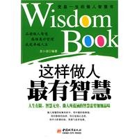 Read Online this man the most intelligent(Chinese Edition) PDF