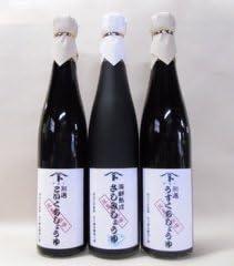 本川藤由商店 特選プレミアム氷見醤油3本セット
