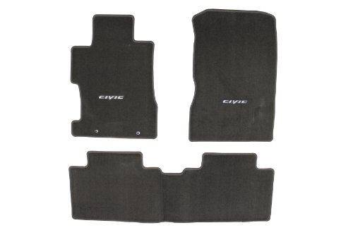 2008 Honda Civic Floor Mats - Genuine Honda Accessories 08P15-SNA-120B Gray Floor Mat for Select Civic Models
