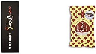 [2点セット] 岐阜銘菓 音羽屋 飛騨のかたりべ[6個入] ・木の実よせ くりくり味(5個入)