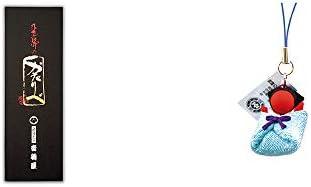 [2点セット] 岐阜銘菓 音羽屋 飛騨のかたりべ[6個入] ・おくるみさるぼぼ【青】(布タイプ) 小 ストラップ / 子宝・安産祈願に //