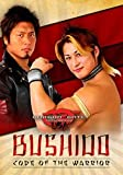Dragon Gate USA Wrestling - Bushido Code of the Warrior DVD