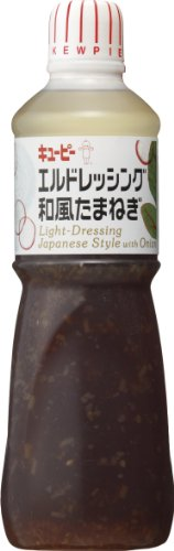 Dressing Japanese (Kewpie El dressing Japanese style onion 1L)