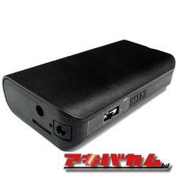 アキバカム リモコン付きモバイルバッテリー型ビデオカメラ TEM-924 B01GX5YAJ2