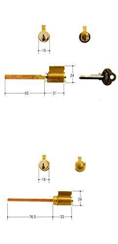 2個同一ALPHA 標準ピンシリンダー キー3本付属 新日軽 HK2 BOX 鍵 交換 取替え アルファ ACY-42 B01I2GRIDA
