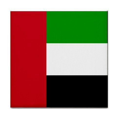 United Arab Emirates Tile Trivet