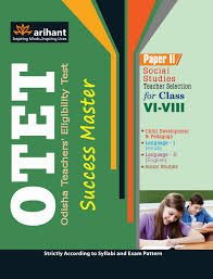 buy otet success master paper ii social studies for class vi viii rh amazon in otet guide book 2017 otet guide book pdf