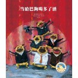 Read Online Drift bottles painted Museum James Ke Lvsi classic picture books: When pug excessive drinking(Chinese Edition) PDF