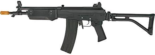 - Evike King Arms Full Size Full Metal AK Galil SAR Type Airsoft AEG Rifle