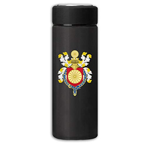 X-JUSEN Coat of Arms of Former Japan National Emblem Stainless Steel Mug, Vacuum-Insulated Beverage Bottle, Travel Cup (Stainless Japan National)