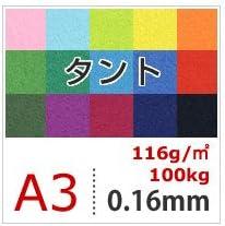 松本洋紙店 タント 116g/平米 A3サイズ:500枚 S-2