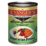 Evanger's Super Premium Nature's Vegetarian Dinner for Dogs 12/13.2-oz cans-