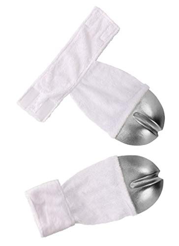 elope Silver Unicorn Costume Back Hooves (Shoe Covers) - http://coolthings.us