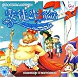Andersen Fairy Tales(drawing and phonetic edition of foreign classic works)giving VCD with books (Chinese Edition)