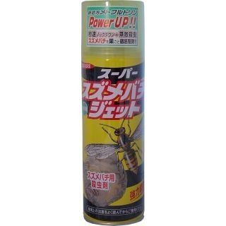 イカリ スーパースズメバチジェット 480ml「5点セット」 B00IQ008F8