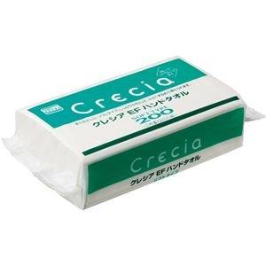 (まとめ) 日本製紙クレシア クレシア EFハンドタオル ソフトタイプ 200組 1パック 【×40セット】 B07PF7PGCT